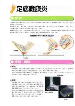 スキャン のコピー.jpg
