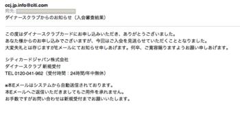 スクリーンショット 2013-12-29 15.36.48.png