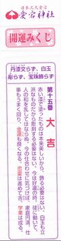 スクリーンショット 2014-01-04 19.55.46.png