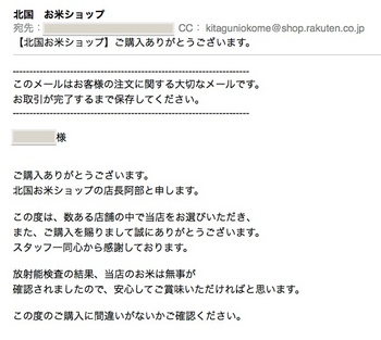 スクリーンショット 2014-02-09 20.14.48 のコピー.jpg