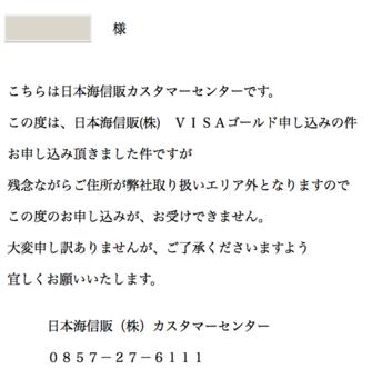 スクリーンショット 2014-02-22 9.33.43.png