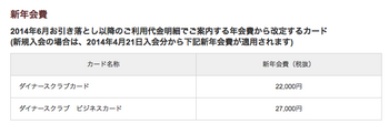 スクリーンショット 2014-02-23 0.02.36.png