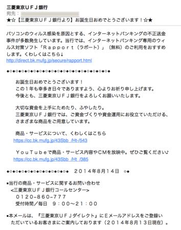 スクリーンショット 2014-08-14 21.31.56.png