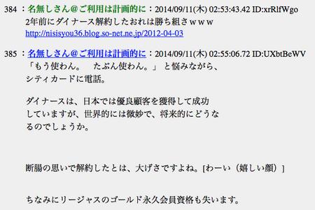 スクリーンショット 2014-09-13 16.36.45.png