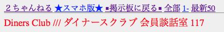 スクリーンショット 2014-09-13 16.37.28.png