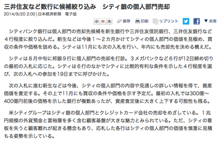 スクリーンショット 2014-09-20 8.39.16.png