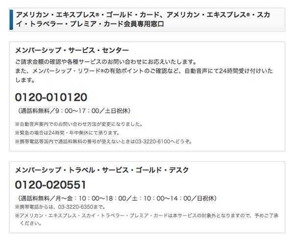 スクリーンショット 2014-12-26 23.36.59.png