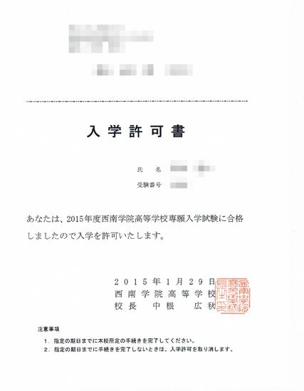 スクリーンショット 2015-01-29 13.36.16.png